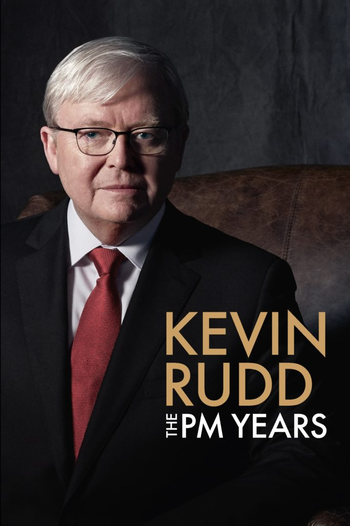 Cover of The PM Years showing a photograph of Kevin Rudd.